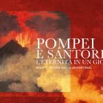 xPompei-e-Santorini-mostra-a-Roma.jpg.pagespeed.ic.nenb1m22Cv