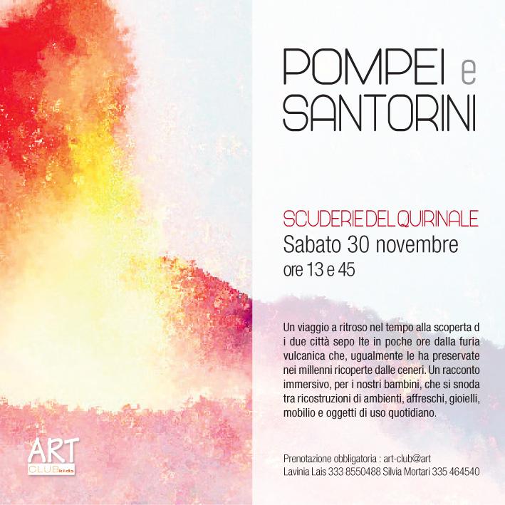 Pompei e Santorini, l'eternità in un giorno - Art Club Kids - Art Club - Associazione culturale - Visite guidate a Roma - Passeggiate culturali a Roma - passeggiate per bambini, laboratori per bambini