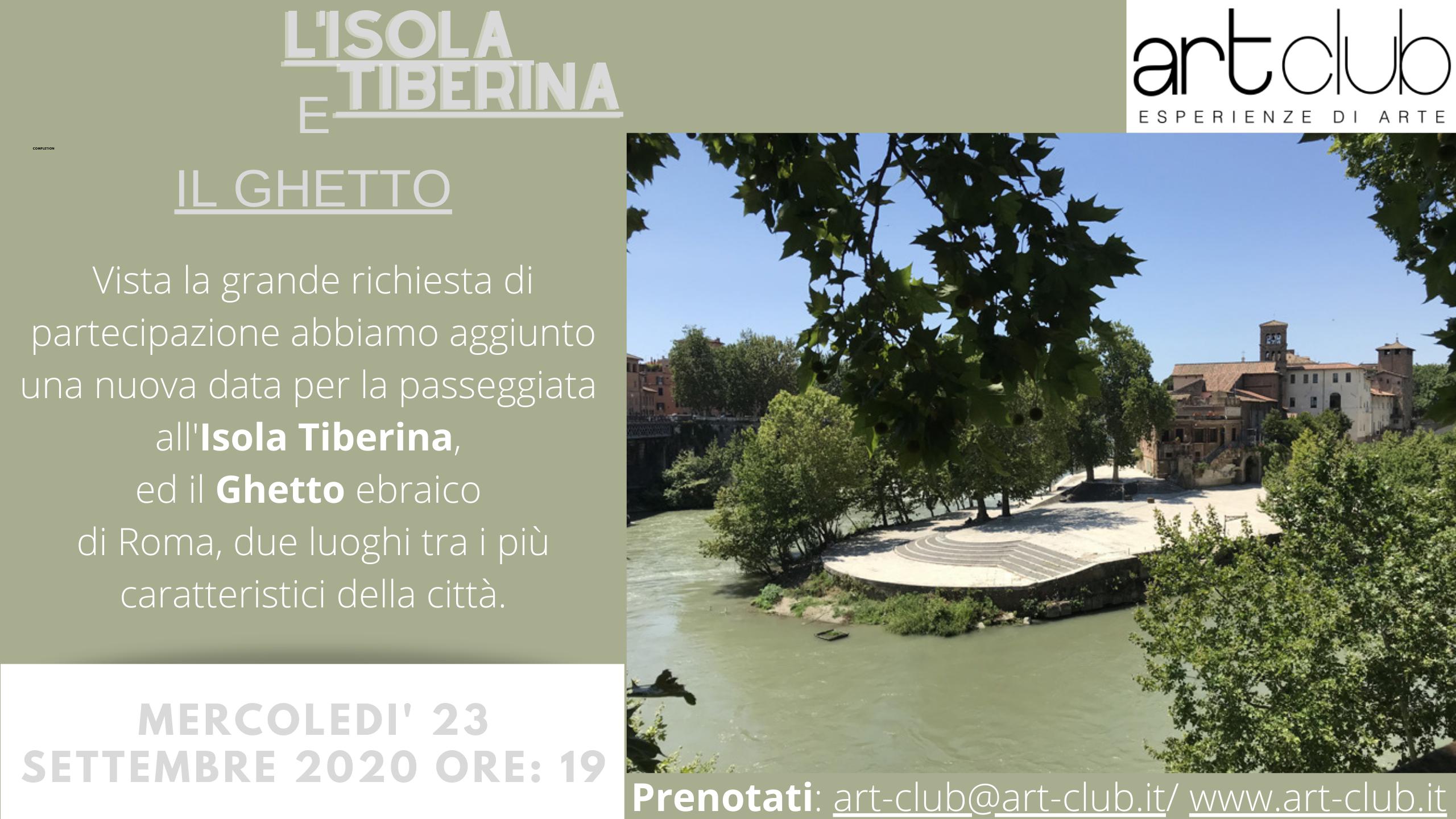 L'ISOLA TIBERINA ED IL GHETTO Art-CLUB - Art Club - Associazione culturale - Visite guidate a Roma - passeggiate a Roma - Isola Tiberina e Ghetto -